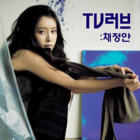 TV러브 앨범정보